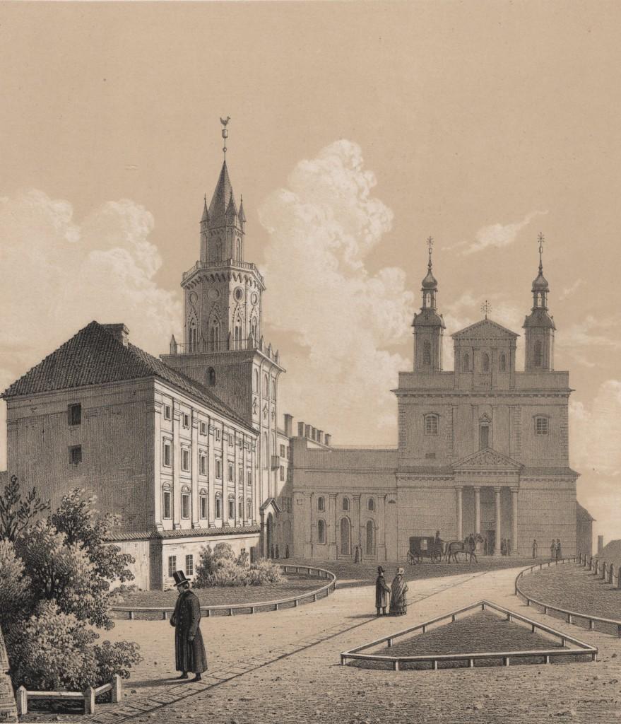 Kościół Katedralny iWieża Trynitarska.