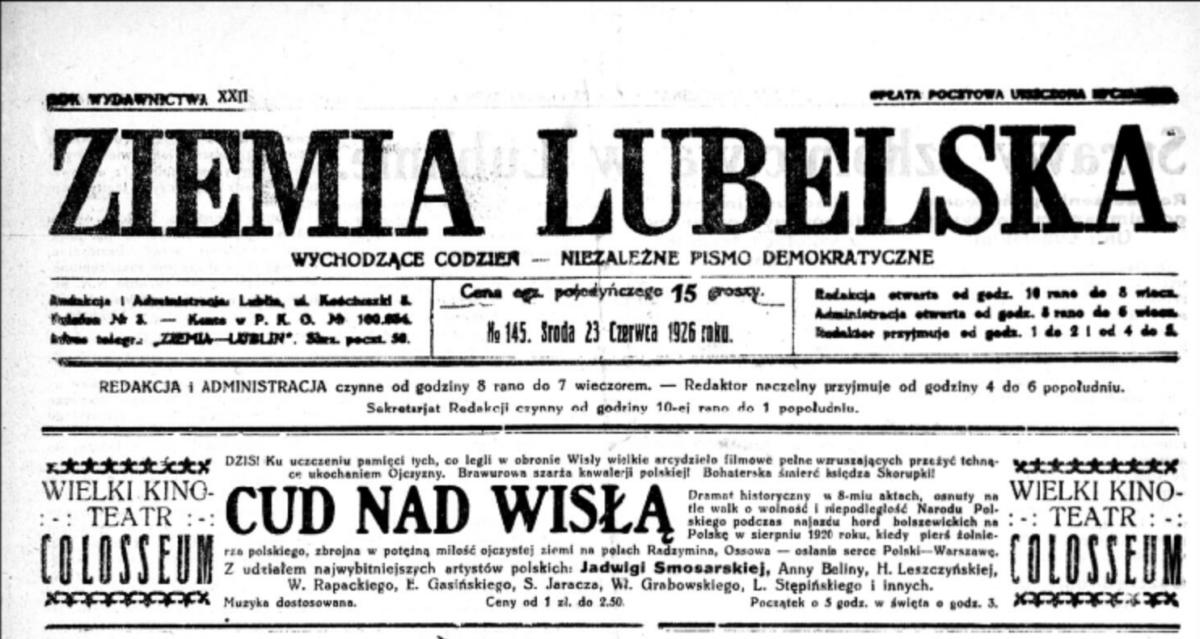 Dziś Maraton Lubelski – kiedyś Bieg Okrężny m. Lublina